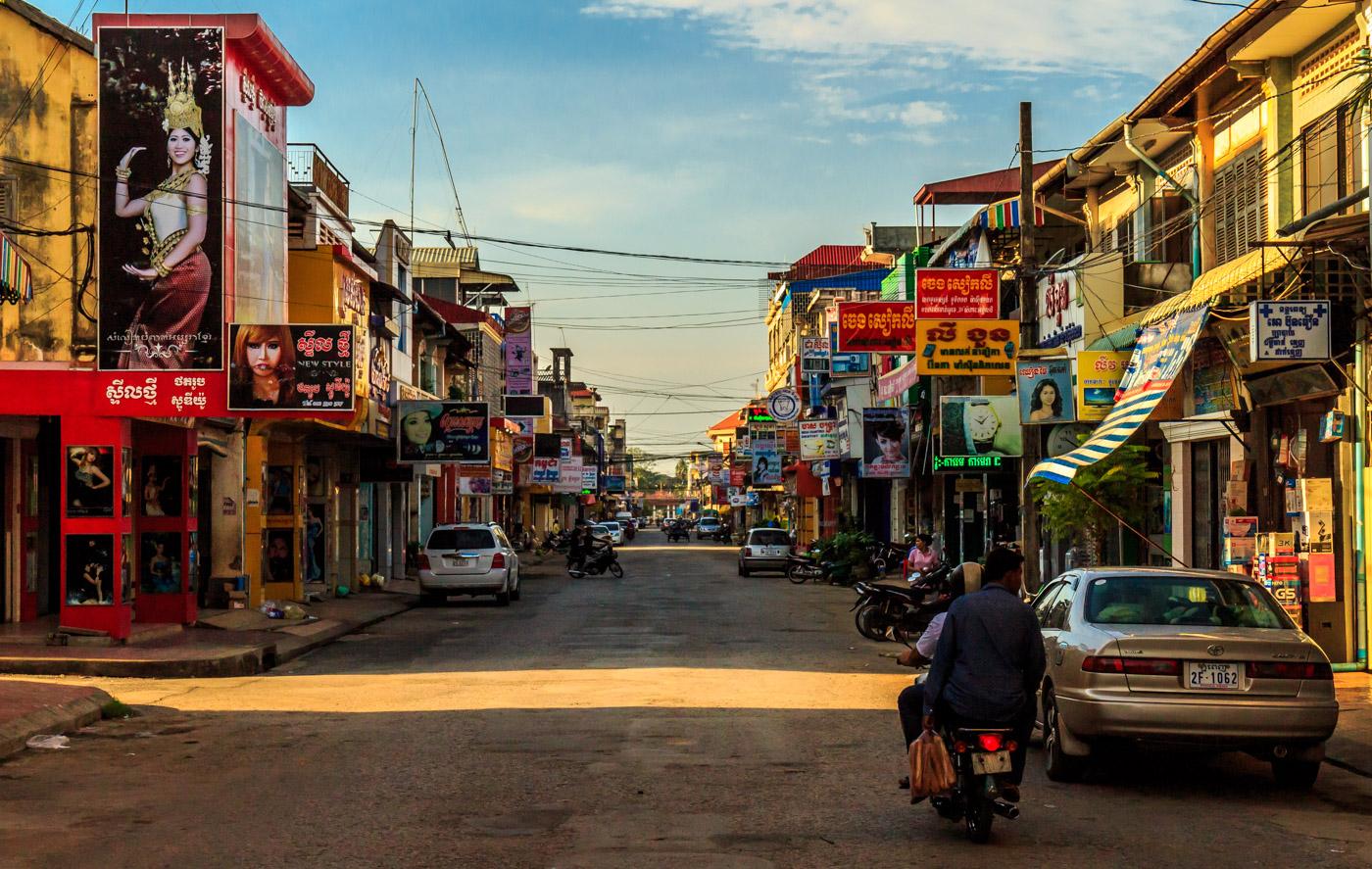 Photography studio street in Battambang.