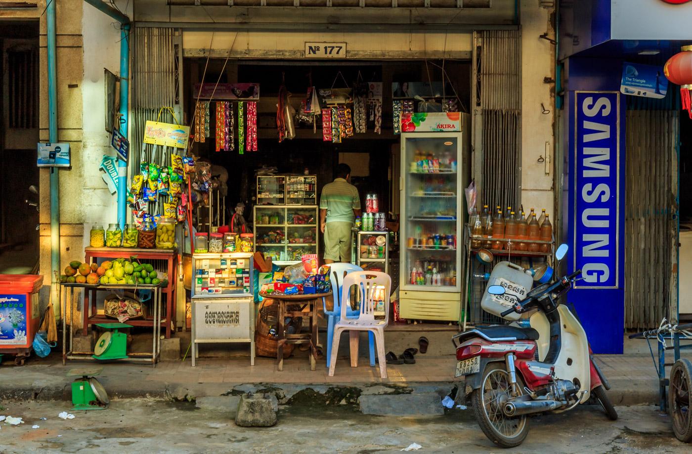 A typical shop.